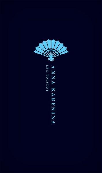 画像1: Anna Kareninaアンナ・カレーニナ (バートレット新訳)-9780198800538 (1)