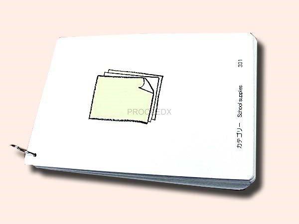 画像1: A4サイズ英語絵カード  学校用品 (1)