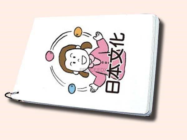 画像1: A4サイズ英語絵カード  日本文化 (1)