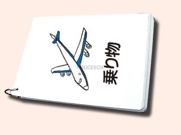 画像1: A4サイズ英語絵カード  乗り物 (1)