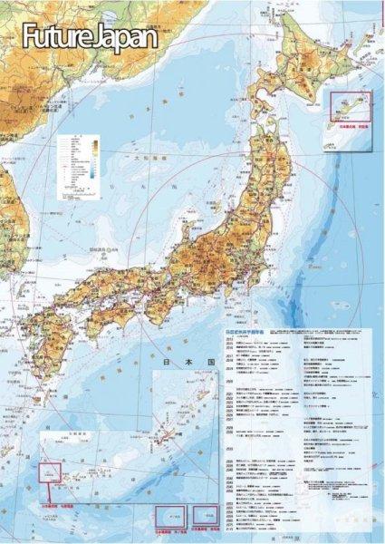画像1: 入塾、卒塾、紹介プレゼントB Future Japan日本地図 30枚セット (1)